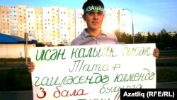 Әмирхан Евграфов