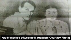 Максимова и Зорге