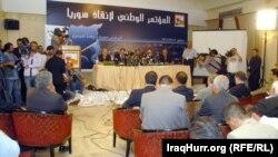 جانب من وقائع المؤتمر الوطني لإنقاذ سوريا