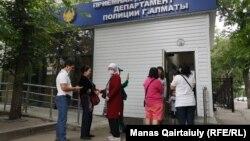 Активисты, прибывшие к зданию полиции поддержать жительницу Алматы Диану Мухаметову.