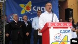 Бранко Црвенковски на предизборен митинг на СДСМ во Врапчиште.