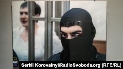 Фотогалерея: Виставку фотографій із судових процесів над українцями відкрили у Києві