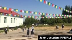 Мектеп, Баткен облусу