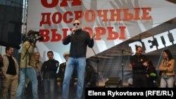 "Orsýetiň oppozisiýa liderlerinden biri Sergeý Udalsow ""Millionlaryň ýörişi"" ady bilen gurnalan protest çäresinde çykyş edýär. Moskwa, 15-nji sentýabr, 2012."