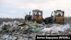 Свалка в границах Новосибирска