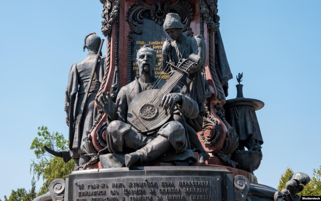 Кубань, Краснодар. Сліпий кобзар із поводирем у скульптурній композиції