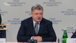 Президент: причиною перенесення питання України в МВФ стали «наслідки блокади» (відео)