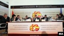 Јавна седница на Државната изборна комисија