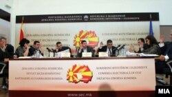 Komision i Shtetëror i Zgjedhjeve në Maqedoni. Foto: Arkiv