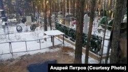 Читинское кладбище
