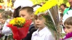 В Донецке отметили начало учебного года