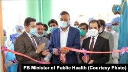 افتتاح چهارمین شفاخانه کوید ۱۹ در کابل