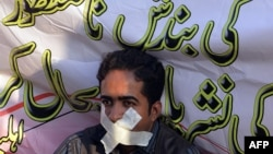 A Pakistani journalist takes part in a protest (file photo).