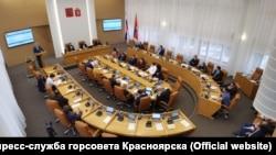 Заседание горсовета Красноярска