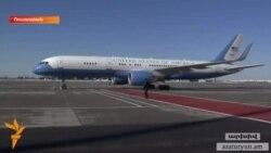 ԱՄՆ-ի պետքարտուղար Ջոն Քերրին պաշտոնական այցով մեկնում է Մոսկվա