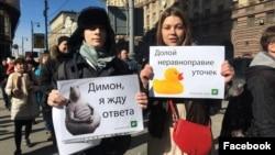 Школьники на антикоррупционном митинге