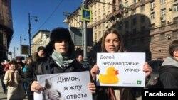 """Школьник Михаил Самин с подругой на митинге """"Он вам не Димон"""""""
