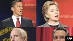 باراک اوباما و هیلاری کلینتون، نامزدهای حزب دمکرات (بالا) میت رومنی و جان مک کین، امیدهای اصلی حزب جمهوریخواه در انتخابات مقدماتی ریاست جمهوری به شمار می روند.