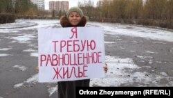 Астанадағы жалғыз адамдық пикет
