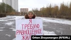 Пенсионерка Екатерина Зайцева на одиночной акции протеста с требованием предоставить ей равноценное жилье взамен двух комнат в общежитии. Астана, 20 октября 2016 года.