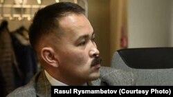 Расул Рысмәмбетов.