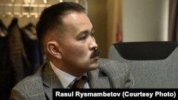 Расул Рысмамбетов.
