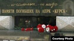 """Могилы моряков-подводников """"Курска"""""""