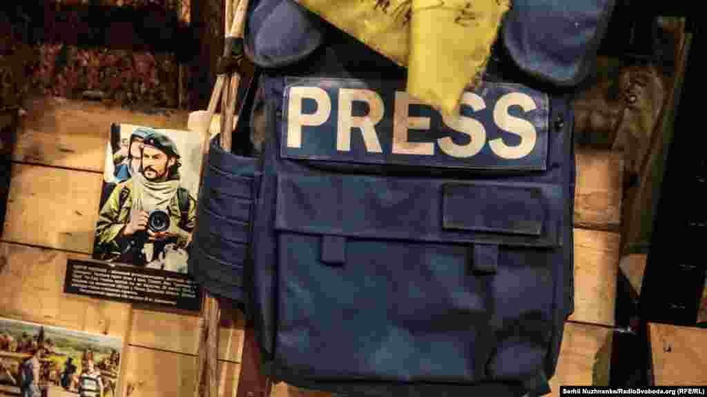 Бронежилет фотографа газети «Сегодня» Сергія Ніколаєва. Сергій загинув внаслідок тяжких осколкових поранень, зазнаних під час обстрілу Пісків Донецької області 28 лютого 2015 року