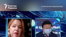 Министр Цой журналистер сұрағына жауаптан неге жалтарады?
