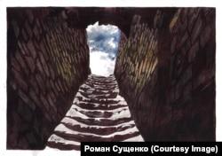 Рисунок Романа Сущенко «Башня» Бумага, акварель, чай, шариковая ручка