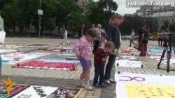 У Києві вшанували померлих від СНІДу