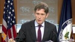 ԱՄՆ Պետդեպարտամենտ. Հայաստանում համակարգային կոռուպցիա կա