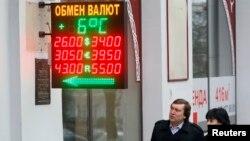 Ուկրաինա - Տարադրամի փոխանակման կետ Կիևում, 26-ը փետրվարի, 2015թ․