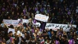 جایگاه حقوق بشر در انتخابات ریاست جمهوری ۹۶