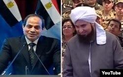Египетский президент Абдель-Фаттах ас-Сиси и суфийский шейх аль-Хабиб Али аль-Джифри