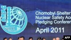 Чернобыл алааматынын 25 жылдыгы жана экологиялык коопсуздукка арналган эл аралык жыйын. Киев, 19-апрель.