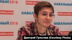 Дмитрий Гультяев