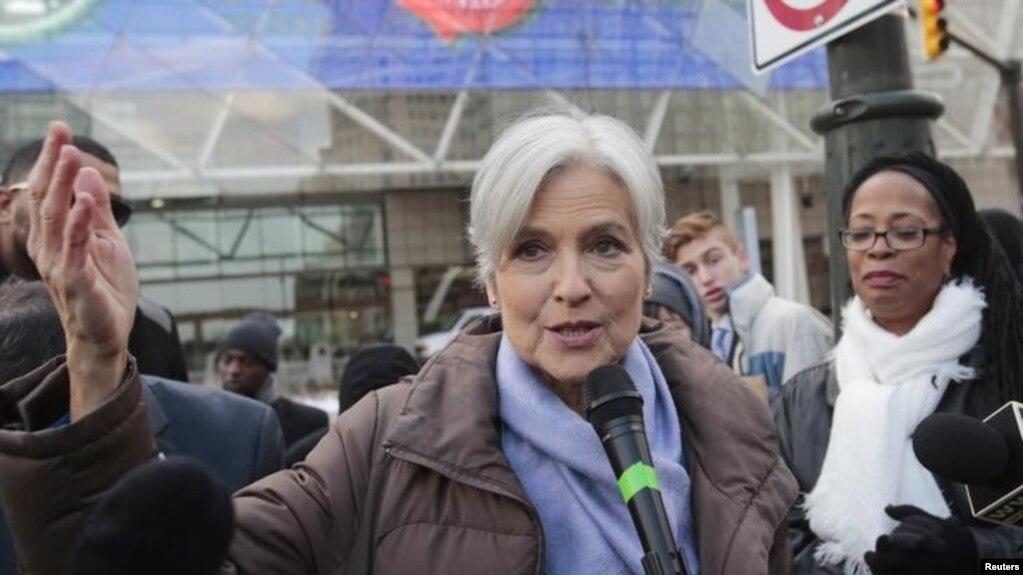 США: новый фигурант дела о вмешательстве в выборы президента
