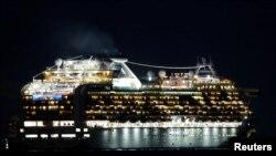 На корабле Diamond Princess обнаружили не менее 10 случаев заболевания коронавирусом из Китая, образцы отобрали у 237 пассажиров и членов экипажа