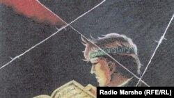 Урдун - нохчийн суртдиллархочо Везаша диллина сурт (иллюстрацин маьнехь)
