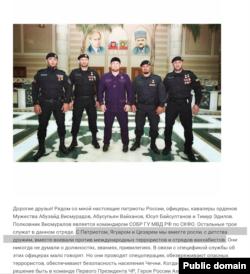 Инстаграмалдаса Къадировасул гьумер