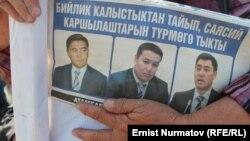 Ташиевди колдогон акциядан көрүнүш, 11-октябрь, 2012