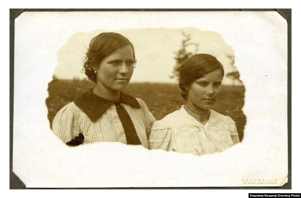 Беларускія дзяўчаты зь вёскі Рудзі, 1916 год