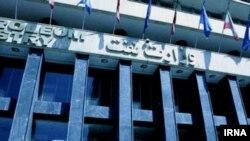خبرگزاری مهر گفته بود که یک گروه ناشناس هکری روز جمعه حمله سایبری گستردهای را به سایتهای اصلی وزارت و شرکت ملی نفت ایران تدارک دید