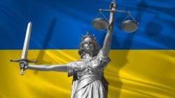 Ваша Свобода | Зеленський запускає Антикорупційний суд в роботу