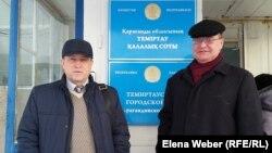 Журналист газеты «Темиртауский рабочий» Олег Гусев (слева) и юрист Сергей Тымченко у городского суда. Темиртау, 8 ноября 2016 года.