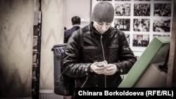 Кыргызский мигрант в России. Архивное фото.