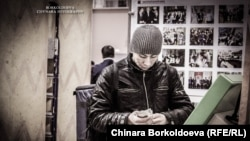Мигрант из Кыргызстана в России. 2015 г.
