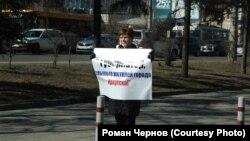 Одиночный пикет в центре Иркутска