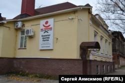 Этой организации в Нижнем Новгороде больше нет